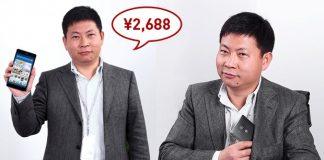 Стартовали продажи Huawei Ascend Mate