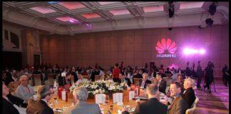 Руководство Huawei