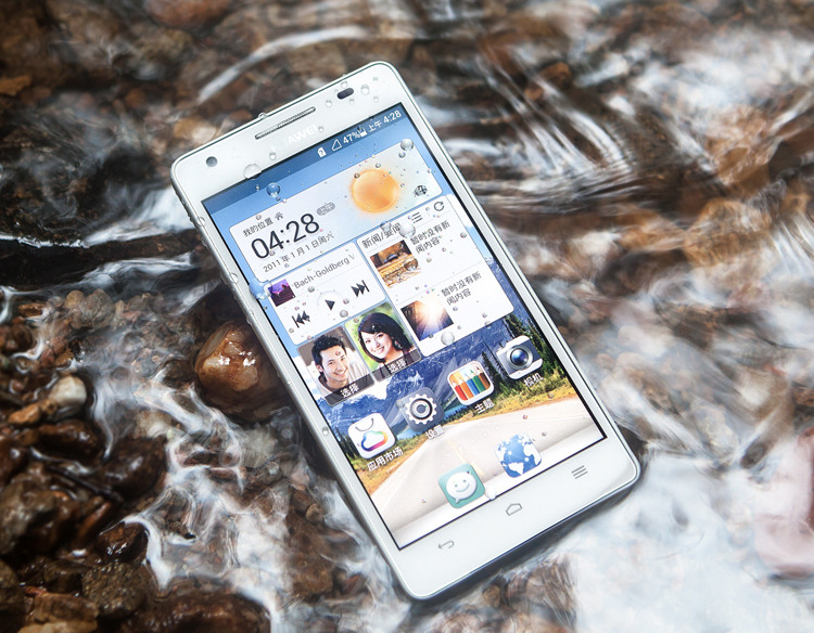 Huawei Honor 3 water