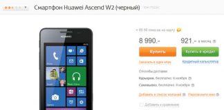Huawei Ascend W2 Svyaznoi Sale