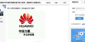 Huawei Ascend D3 скоро поступит в продажу