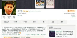 Huawei Honor 4 будет представлен в декабре