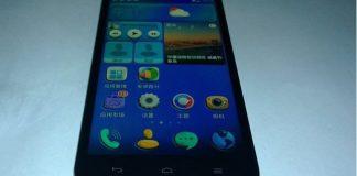 Huawei Ascend G750 первые фото и технические характеристики