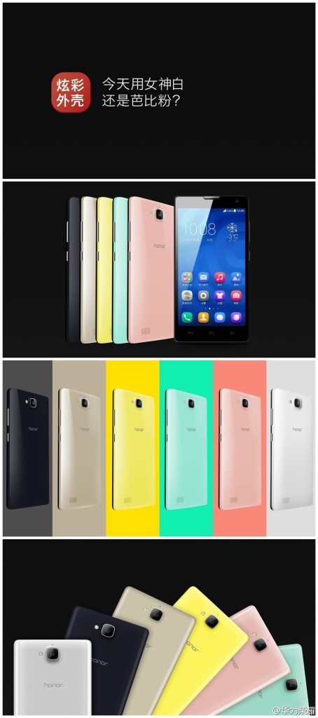 Huawei-Honor-3C-in-6-colors-454x1024