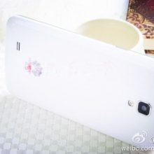 huawei-unknown11