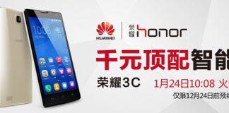 Honor 3C 2GB старт продаж в Китае
