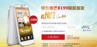 В Китае начались продажи Huawei B199