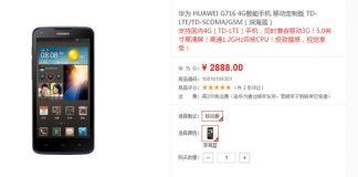 Huawei G716