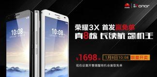 Huawei Honor 3X старт продаж в Китае