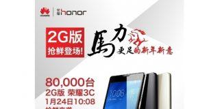 Huawei Honor 3C WCDMA поступил в продажу