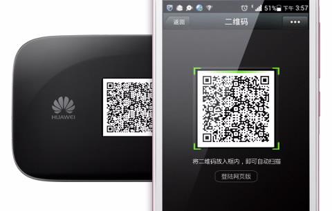 Huawei E5786 QR