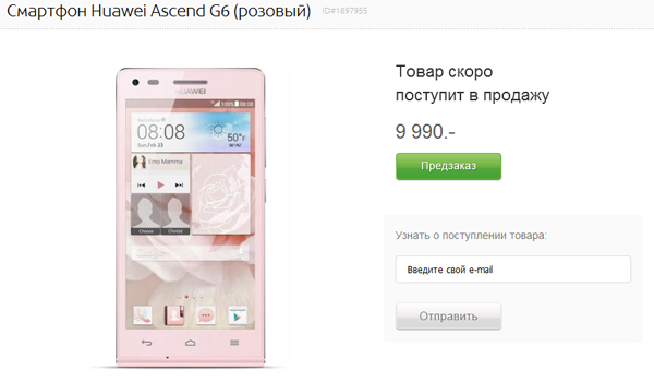Huawei-Ascend-G6-открыт-предзаказ