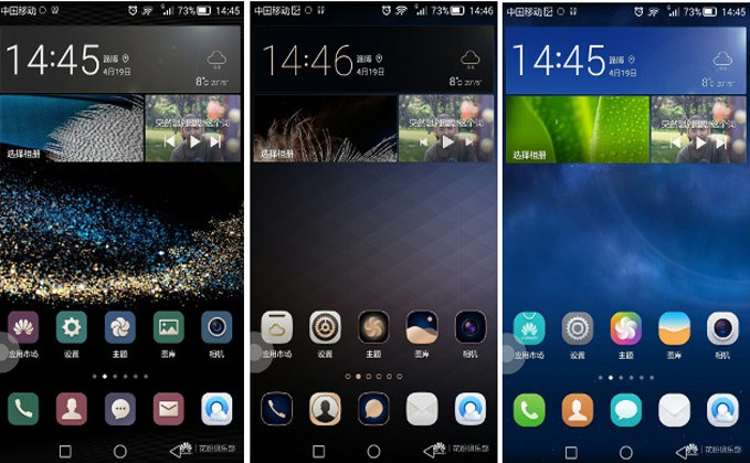 huawei-p8-themes