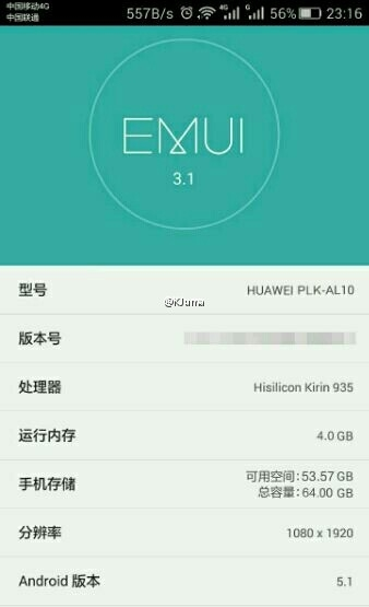 insd_huawei_honor_7preview
