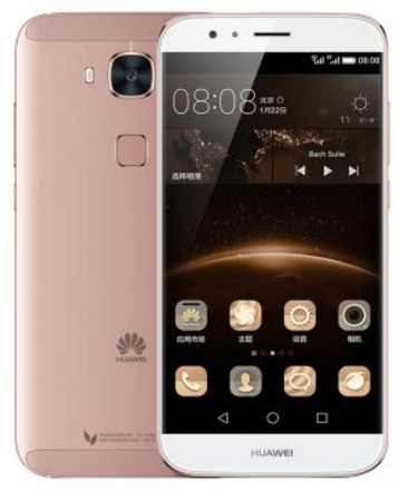 HuaweiG8_GoldRose