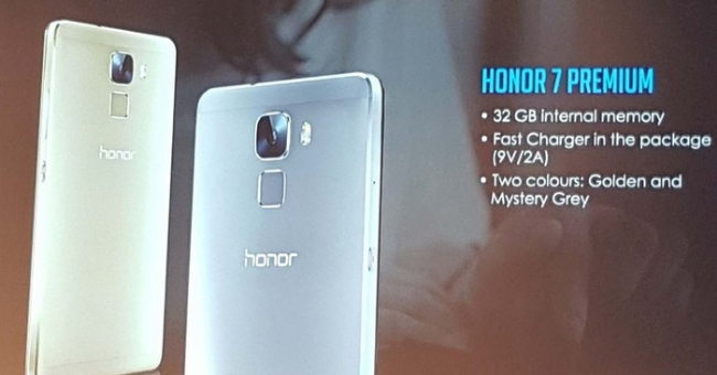 honor-7-premium-specification
