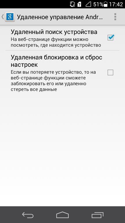 Найти Смартфон Андроид - фото 2
