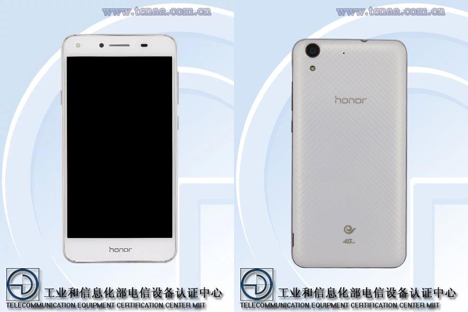 Huawei выпустит две версии Honor 5A