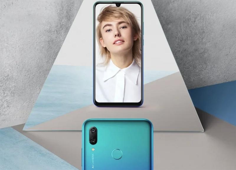 Huawei начинает продажи смартфона P Smart 2019 в России