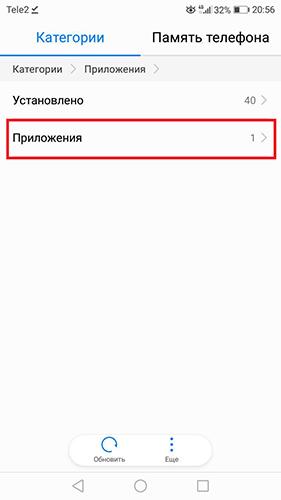 magazin-prilozhenij-app-gallery-10
