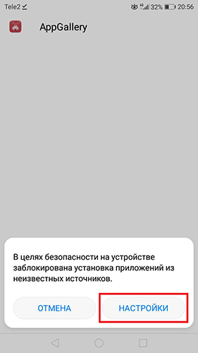 magazin-prilozhenij-app-gallery-12