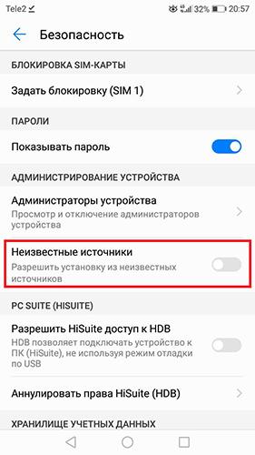 magazin-prilozhenij-app-gallery-13