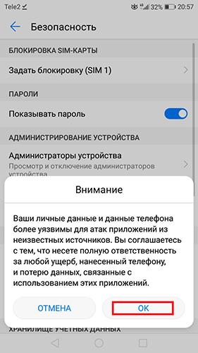 magazin-prilozhenij-app-gallery-14
