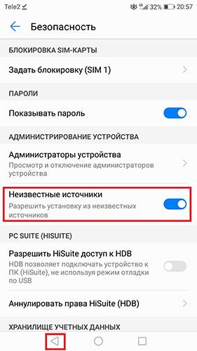 magazin-prilozhenij-app-gallery-15