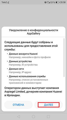 magazin-prilozhenij-app-gallery-19