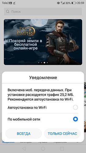 magazin-prilozhenij-app-gallery-24