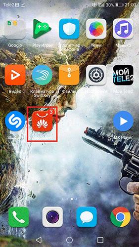 magazin-prilozhenij-app-gallery-26