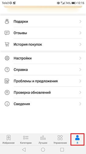 magazin-prilozhenij-app-gallery-31