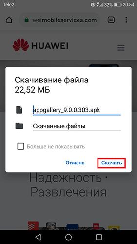 magazin-prilozhenij-app-gallery-5