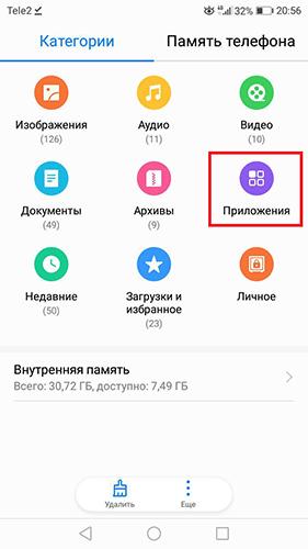 magazin-prilozhenij-app-gallery-9