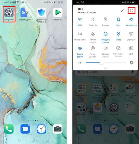Запись видео (скринкаст) с экрана смартфонов Huawei и Honor