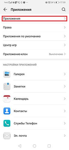 rezhim-razrabotchika-na-smartfonah-huawei-i-honor-10