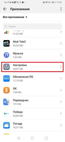rezhim-razrabotchika-na-smartfonah-huawei-i-honor-11
