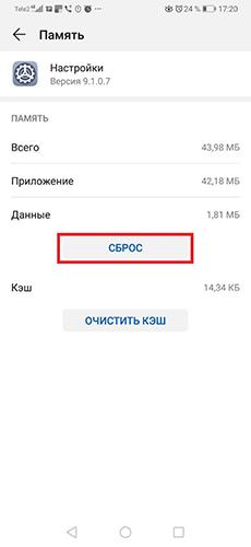 rezhim-razrabotchika-na-smartfonah-huawei-i-honor-13
