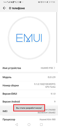 rezhim-razrabotchika-na-smartfonah-huawei-i-honor-6