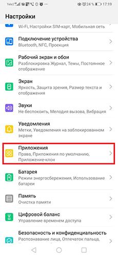 rezhim-razrabotchika-na-smartfonah-huawei-i-honor-9