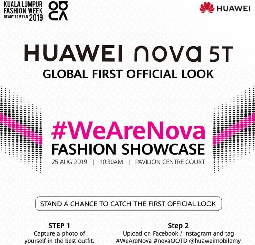 Huawei Nova 5T c пятью камерами и NFC представят до конца недели