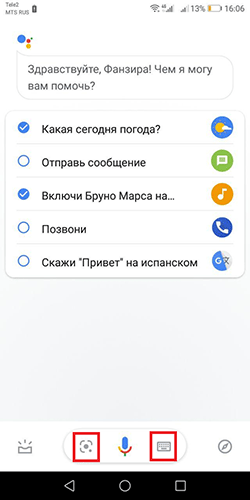 golosovoe-upravlenie-3