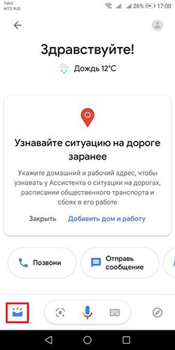 golosovoe-upravlenie-4