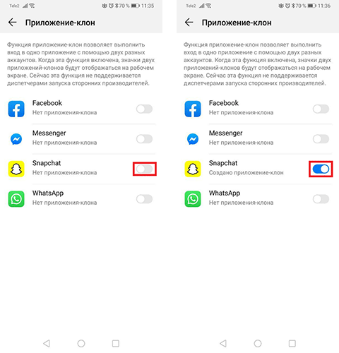 Клонирование приложений на смартфонах Huawei и Honor