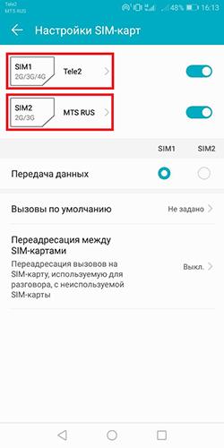 pereklyuchenie-mobilnogo-interneta-3
