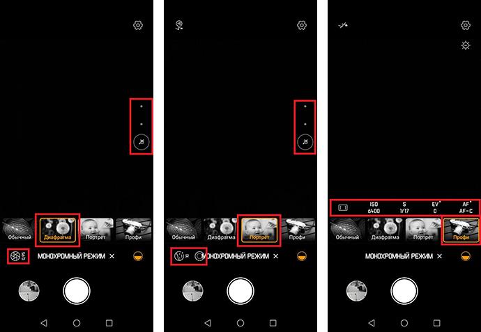 Съемка черно-белых фотографий на смартфонах Huawei и Honor
