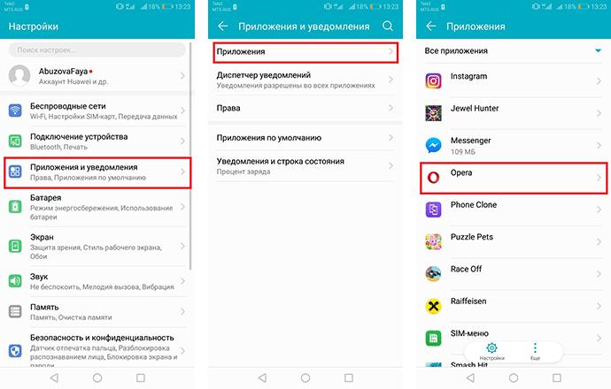 Выбор приложений по умолчанию на смартфонах Huawei и Honor