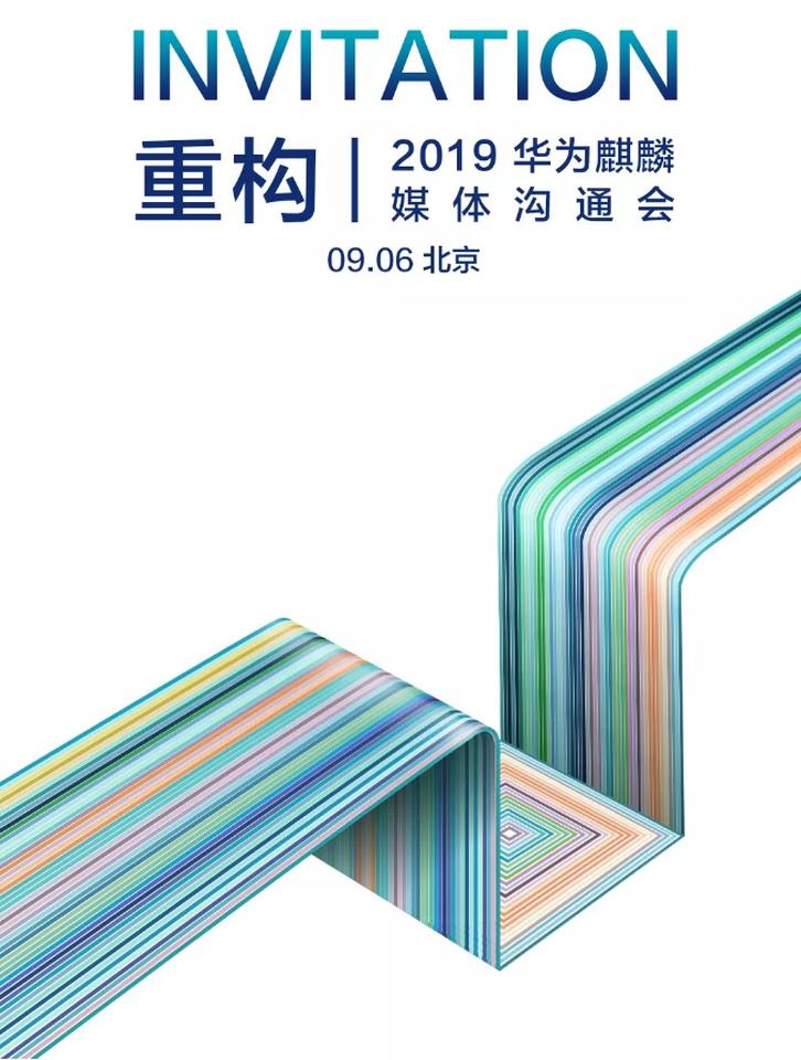 Huawei раскрыла даты презентации Kirin 990 и Mate 30