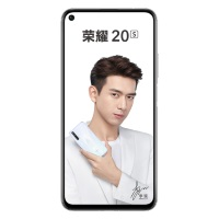 Honor 20S (China)