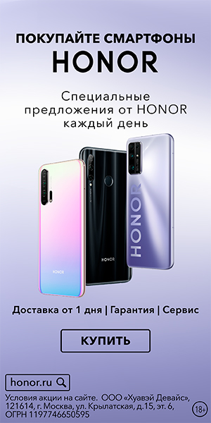 Honor Official Shop